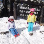 パパスキーヤーの子供スキー教室「初級編①準備が大事!!正しいウェア・グローブ・ブーツの着させ方」
