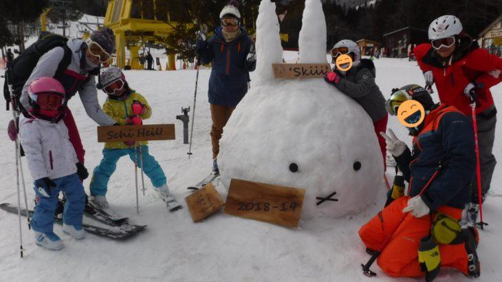 パパスキーヤーのスキーレポート「19/2/11 関東唯一のスキーヤーオンリーのスキー場 かたしな高原でのんびり楽しむ3世代スキー」