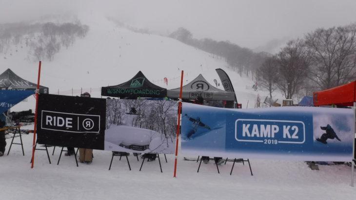 パパスキーヤーのスキー選び「19/4/11 K2 KAMP2019 でMINDBENDERをじっくり試乗」