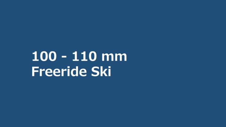 パパスキーヤーのスキー選び「19/20 100-110mmフリーライドモデル」