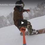 パパスキーヤーのスキーログ「19/12/8 ルスツでモノスキー自撮りに初挑戦」