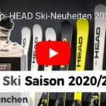 パパスキーヤーのスキー選び「2020/2021 スキーニューモデル情報 HEAD編