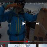 パパスキーヤーのモノスキー情報「NISEMONOSKIの第2段が出る???」