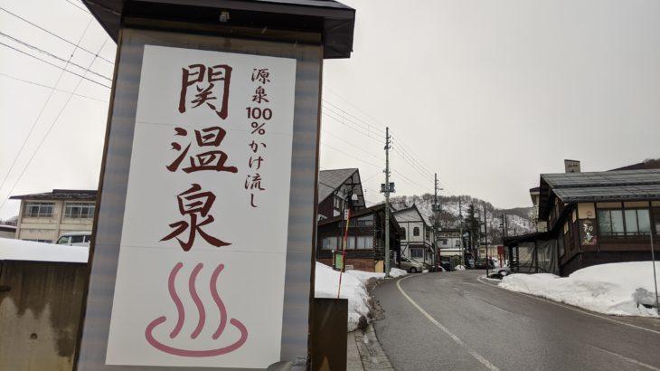 パパスキーヤーのスキーログ「20/2/23-24 リフト2本しかない関温泉はめちゃくちゃ楽しい穴場だった①」