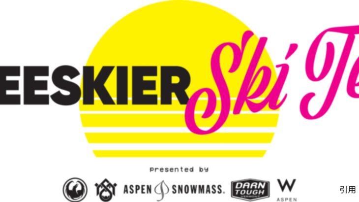 パパスキーヤーのスキー選び「FREESKIERの2020/2021スキーテストの写真でご飯何杯もいけそう」