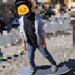 パパスキーヤーのすごもり「3輪サーフスケートSHARK ATTACK買ったら子供たちに取られた笑」