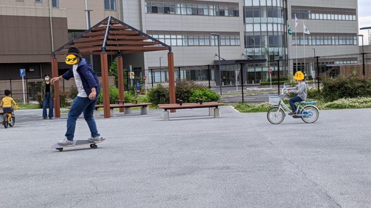パパスキーヤーの外遊び「3輪サーフスケートSHARK ATTACKを広い公園で乗り回してみた」