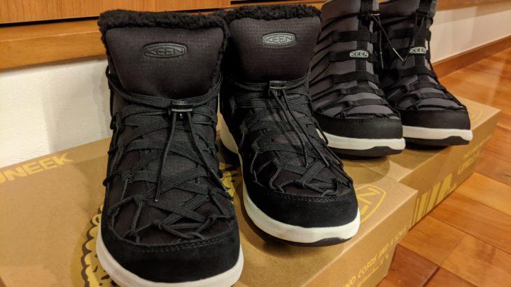 パパスキーヤーのスキー準備「KEENのUNEEKに冬用ブーツが出たから即買いした」