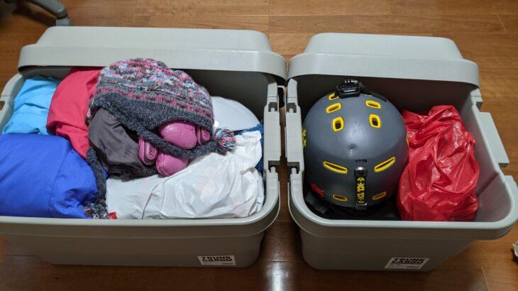 パパスキーヤーのスキー便利グッズ「トランクカーゴで荷物スッキリ」